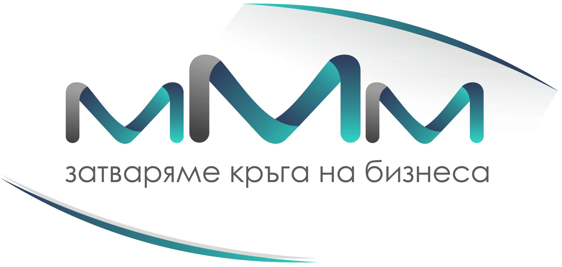 MM Marketing Logo